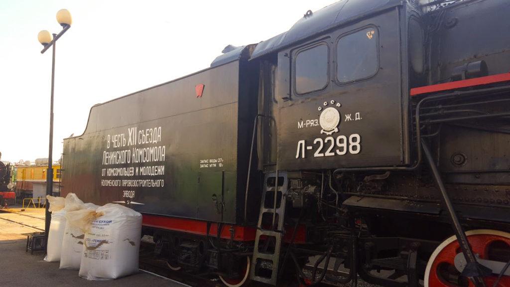 lokomotywaspb5_edited