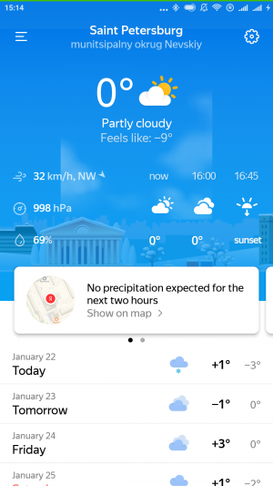 Screenshot_2020-01-22-15-14-13-475_ru.yandex.weatherplugin