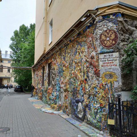 Odnalezienie wszystkich kolorów w Mozaikowym Podwórku