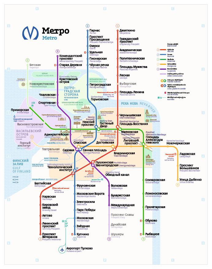 spb-print-map-process-12